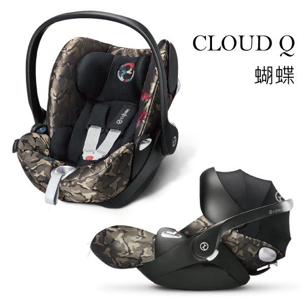 【本月預購優惠88折】德國【Cybex】CLOUDQ嬰兒提籃型安全座椅安全汽座可平躺(迷彩蝴蝶)(預購8月底到)