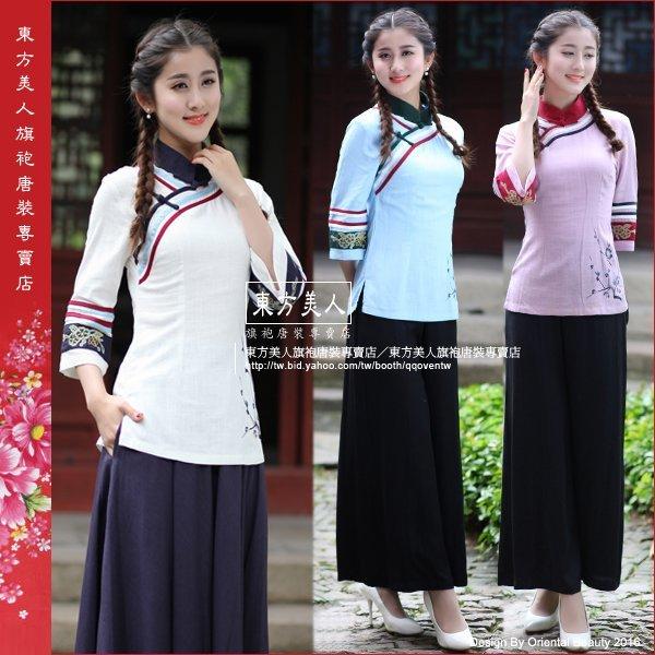 東方美人旗袍唐裝專賣店 三邊 (三色) ‧中國風唐裝七分袖棉麻上衣