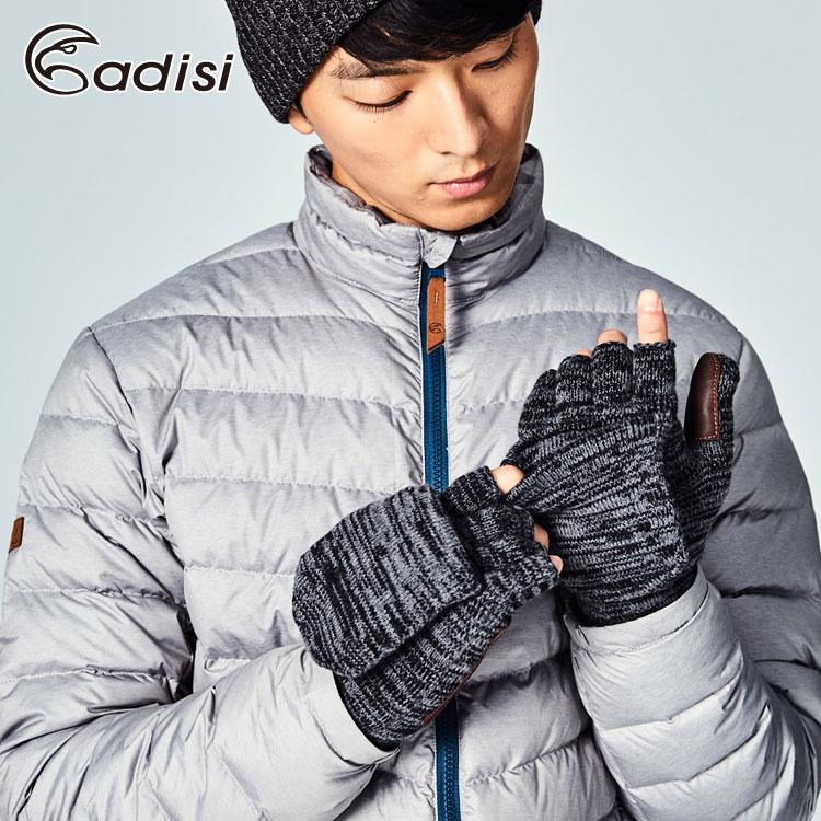 ADISI 美麗諾羊毛露指翻蓋保暖手套AS17112 (L)男版 / 城市綠洲專賣(羊毛、防寒、出國旅遊、戶外休閒)