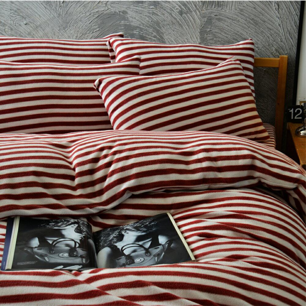 Pure One 超保暖搖粒絨 - 無印良品風-紅 @ 加大超厚兩用被套床包組 @台灣製 @SGS檢驗合格