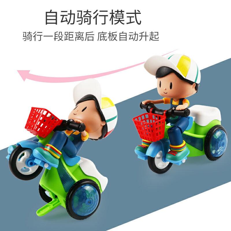 樂天優選-寶寶幼兒嬰兒旋轉特技萬向車燈光音樂玩具車兒童電動玩具0-1-2歲