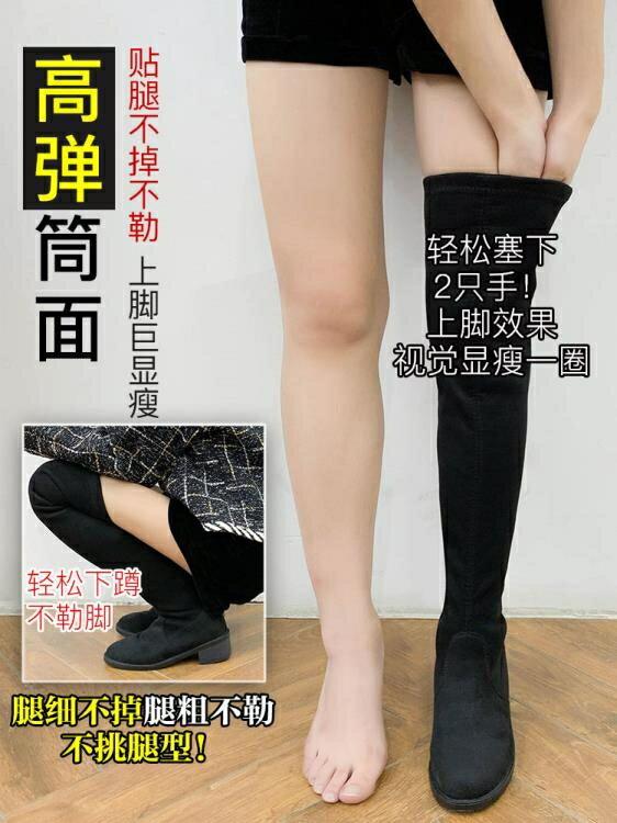 長筒靴 過膝長靴女秋冬季馬丁顯瘦瘦中筒高筒加絨雪地騎士長筒靴