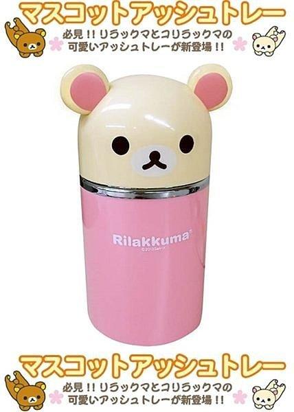 權世界@汽車用品 日本進口 Rilakkuma 懶懶熊 拉拉熊 懶妹耳朵造型 LED煙灰缸 RK-55