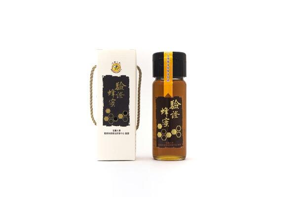 宜蘭大學認證蜂蜜420公克,4罐裝免運8折優惠!!!