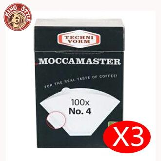 【Technivorm Moccamaster 】4號濾紙 3盒特惠組