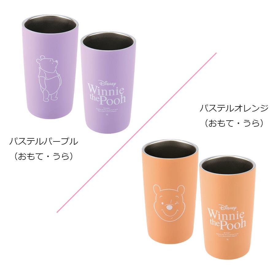 日本  /  Disney 迪士尼 小熊維尼 馬卡龍不鏽鋼杯 300ml  /  soeru-yaku_pooh_nuri_tanbura  /  日本必買 日本樂天直送(3430) 3