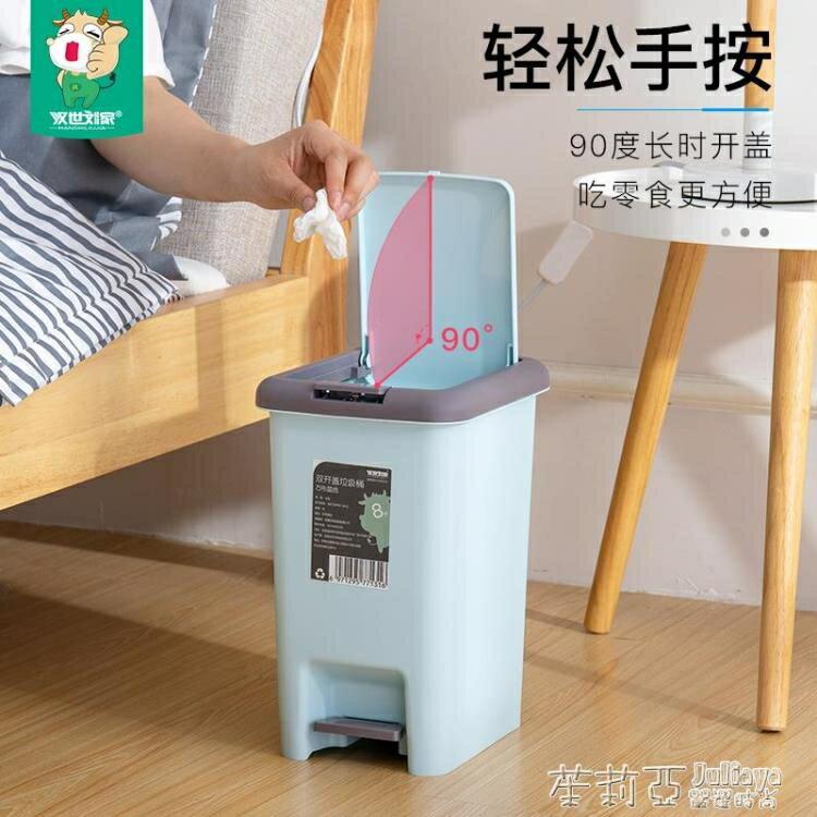 垃圾桶88折 腳踩垃圾桶家用分類帶蓋客廳創意拉圾筒廚房衛生間有蓋臥室大號