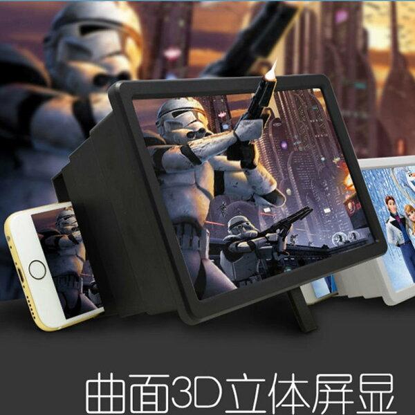 美琪(高清通用款)手機屏幕3D放大器電視投影儀8寸桌面支架