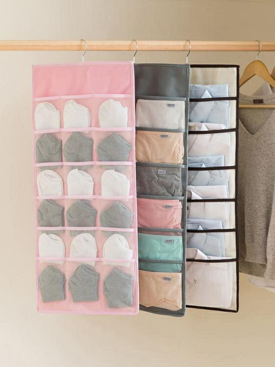 衣櫃內衣褲收納袋雙面儲物掛袋牆掛式懸掛多功能襪子收納神器布藝