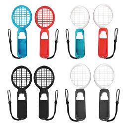 網球拍體感握把 一組2入for Switch