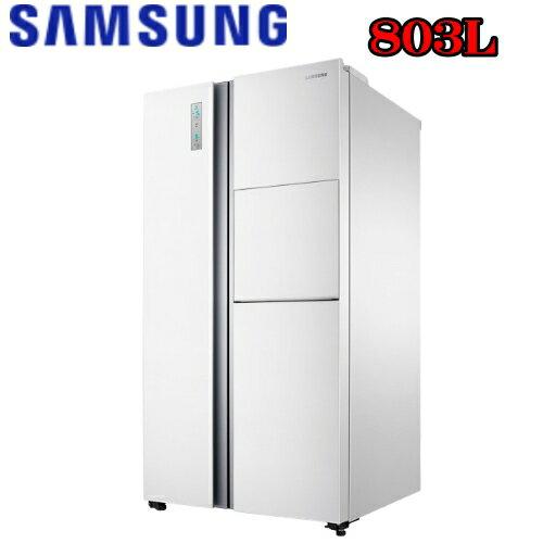 《特促可議價》SAMSUNG三星 803公升Latour美式對開冰箱【RS803GHMEWZ】