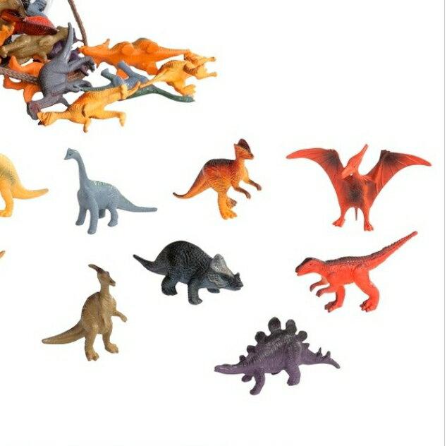 【美國B.Toys感統玩具】美國 TERRA 恐龍【紫貝殼】