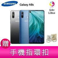 Samsung智慧型手機推薦到12期0利率 三星Samsung Galaxy A8s智慧型手機 贈『手機指環扣 *1』▲最高點數回饋10倍送▲就在飛鴿3C通訊推薦Samsung智慧型手機