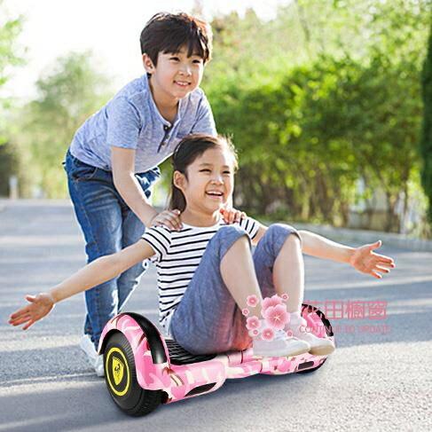 電動平衡車 兩輪智慧電動扭扭成年代步車兒童雙輪平衡車