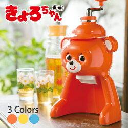 日本虎牌 TIGER /ABF-F100DK/復古小熊造型刨冰機/製冰機/手動剉冰機/ABF-F100DK。3色-日本必買 代購/日本樂天代購(9580*1.1)