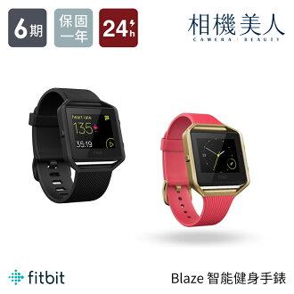 Fitbit Blaze 智能健身手錶 消光黑 台灣公司貨 心率 步數 睡眠 穿戴裝置 音樂控制 簡訊 來電 鬧鐘 提醒