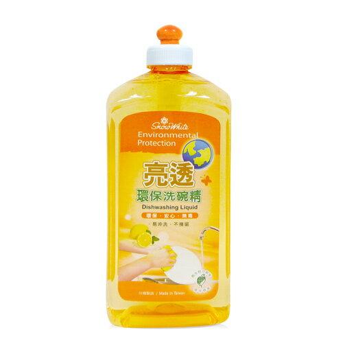 【白雪snowwhite洗碗精】環保洗碗精1000ml(12瓶箱