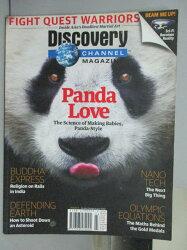 【書寶二手書T1/雜誌期刊_PPZ】Discovery_Panda Love