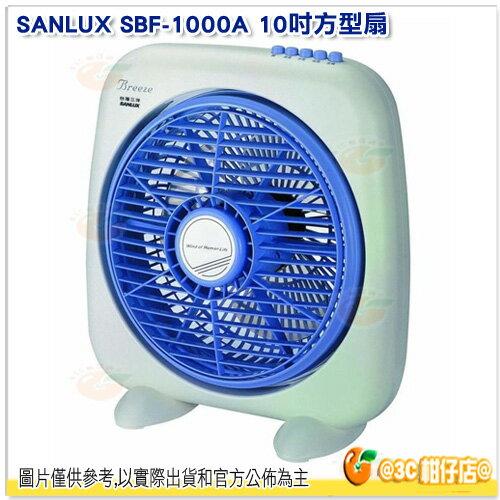 <br/><br/>  SANLUX SBF-1000A 10吋方型扇 台灣三洋 公司貨 按鍵式三段風速調整 風向360度迴轉上下角度調整<br/><br/>