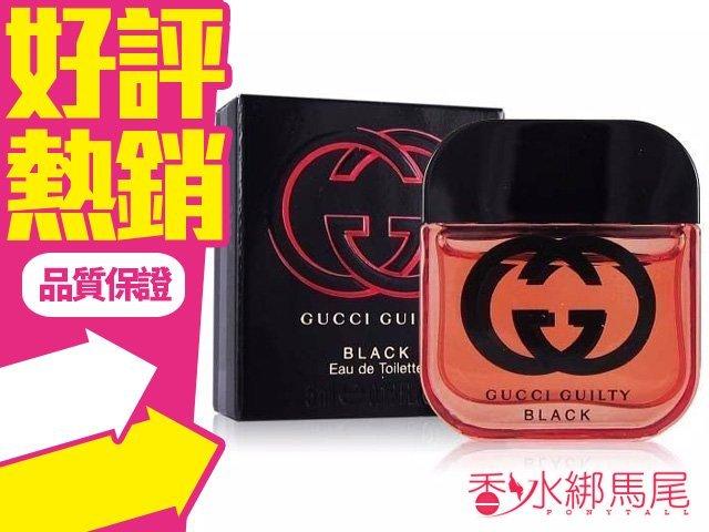 Gucci Guilty Black 罪愛 夜女性淡香水 原廠迷你小香 5ml?香水綁馬尾?