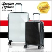出國必備行李箱收納推薦到《熊熊先生》美國探險家 American Explorer 高質感 行李箱 特價 飛機大輪 旅行箱 鏡面 硬殼 商務箱 TSA海關密碼鎖 加大版型 20吋 A23就在熊熊先生 - 新秀麗Samsonite 行李箱 旅行箱推薦出國必備行李箱收納