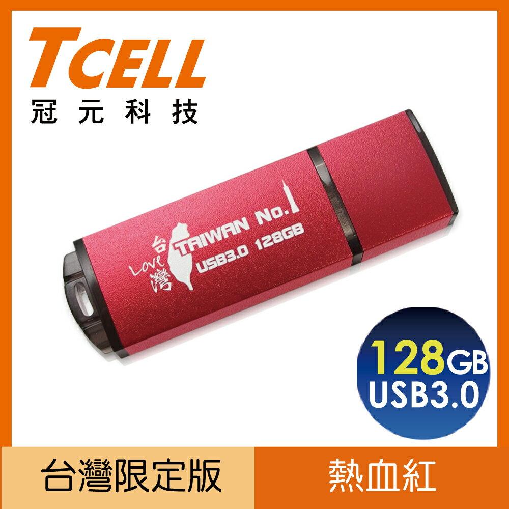 TCELL USB3.0 TAIWAN N01隨身碟 128GB 紅【三井3C】