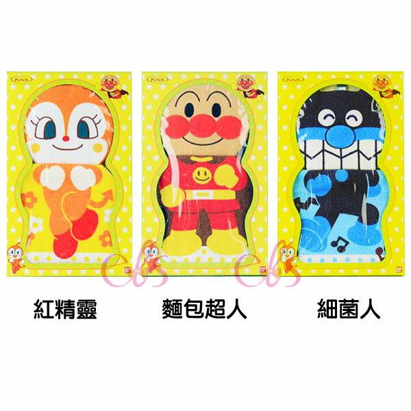 日本ANPANMAN麵包超人 擦手巾 禮盒組 ☆艾莉莎ELS☆