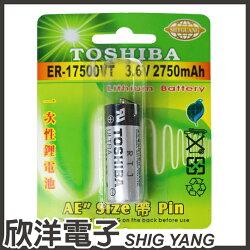 ※ 欣洋電子 ※ TOSHIBA 一次性鋰電池AE SIZE(ER-17500VT) ER17500V系列 3.6V/2750mAh 日本製/帶3Pin
