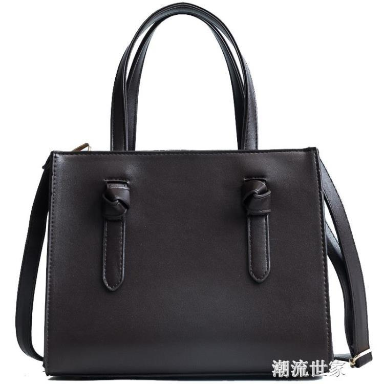 時尚大包包女新款潮韓版 簡約百搭斜挎單肩手提大容量托特包