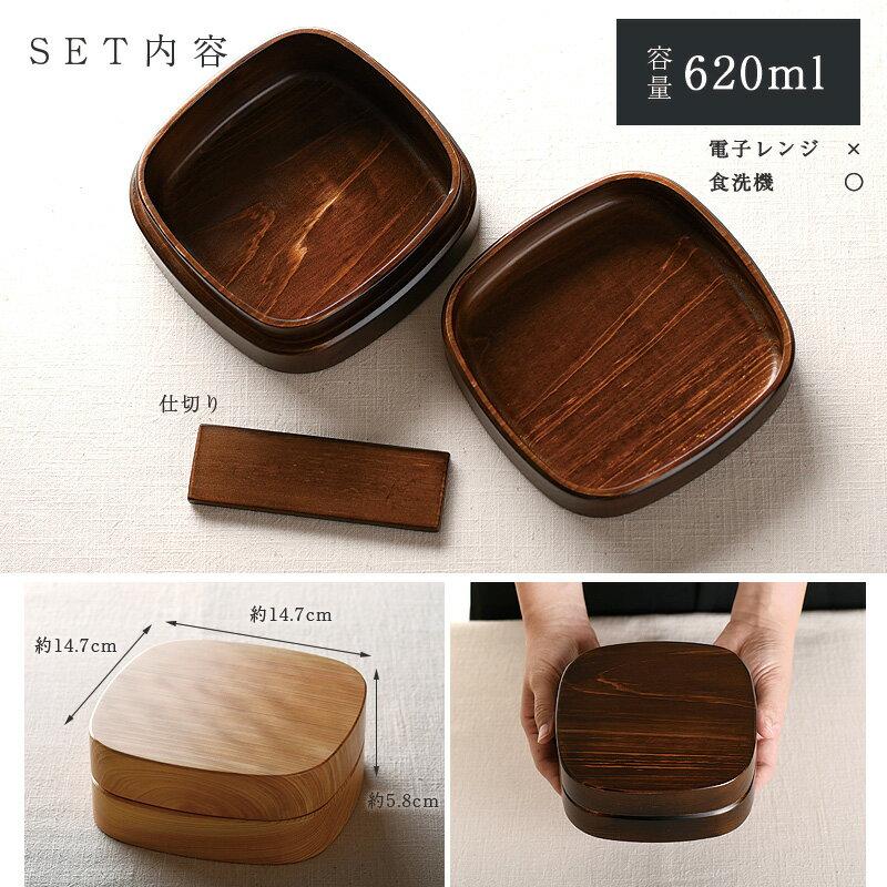 日本製 / 角田清兵衛商店 / 檜木方型便當盒 / 單層 / 620ml / tsu-0001。共2色-日本必買 日本樂天代購(12960*0.3)。件件免運 2