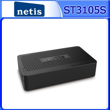 [良基電腦] netis ST3105S 5埠乙太網路交換器 [天天3C]