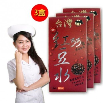 Nr.lily紅豆水(3盒入)