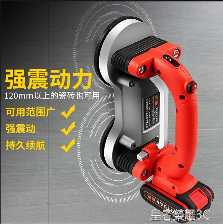 平鋪機 瓷磚平鋪機工具貼磚神器鋪地板震動振動器墻磚貼磚機大功率【免運】