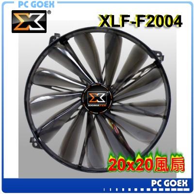 Xigmatek XLF-F2004 (黑+白光LED)20公分機殼風扇☆pcgoex 軒揚☆
