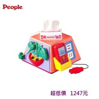 *美馨兒* 日本 People - 新五面遊戲機 1247元