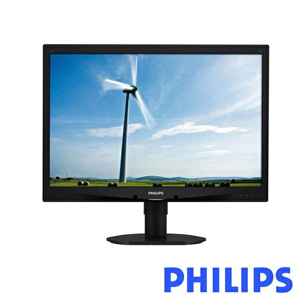 【最高折$500+最高回饋23%】PHILIPS 飛利浦 19S4QAB 19型IPS-ADS 液晶螢幕顯示器 1