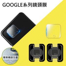 GOOGLE 手機鏡頭鋼化膜 鏡頭膜 Pixel 4 / Pixel 4XL 高清防刮花鏡頭貼