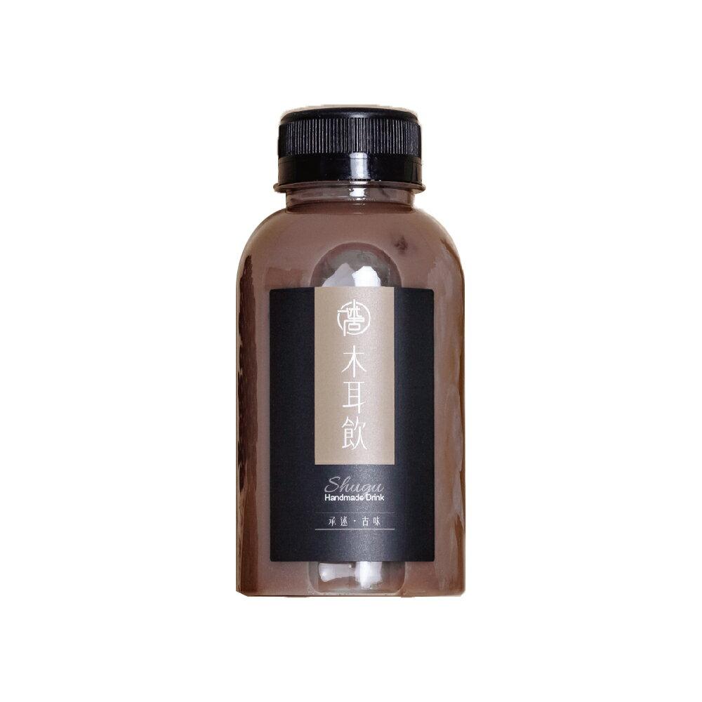 【述古木耳飲】黑豆可可木耳飲禮盒 低卡 平價 即開即飲 伴手禮 蛋奶素 膠質 (6瓶/1盒)