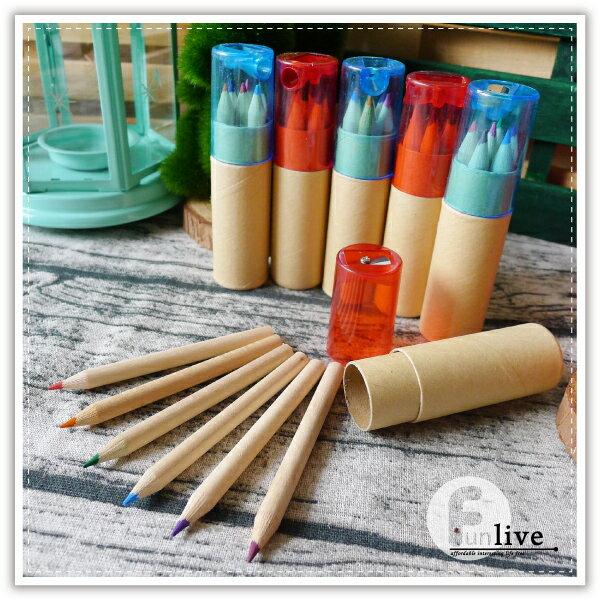 【aife life】無印6色圓筒色鉛筆/可削式鉛筆/削鉛筆機/12色鉛筆/迷你色鉛筆/插畫著色