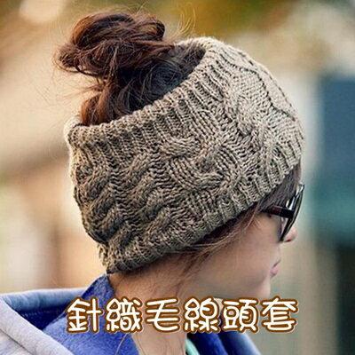 ★頭帶 針織髮帶-純色麻花針織毛線圍脖7色73pp494【獨家進口】【米蘭精品】 0