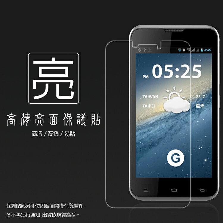 亮面螢幕保護貼 G-PLUS GN700 保護貼 亮貼 亮面貼