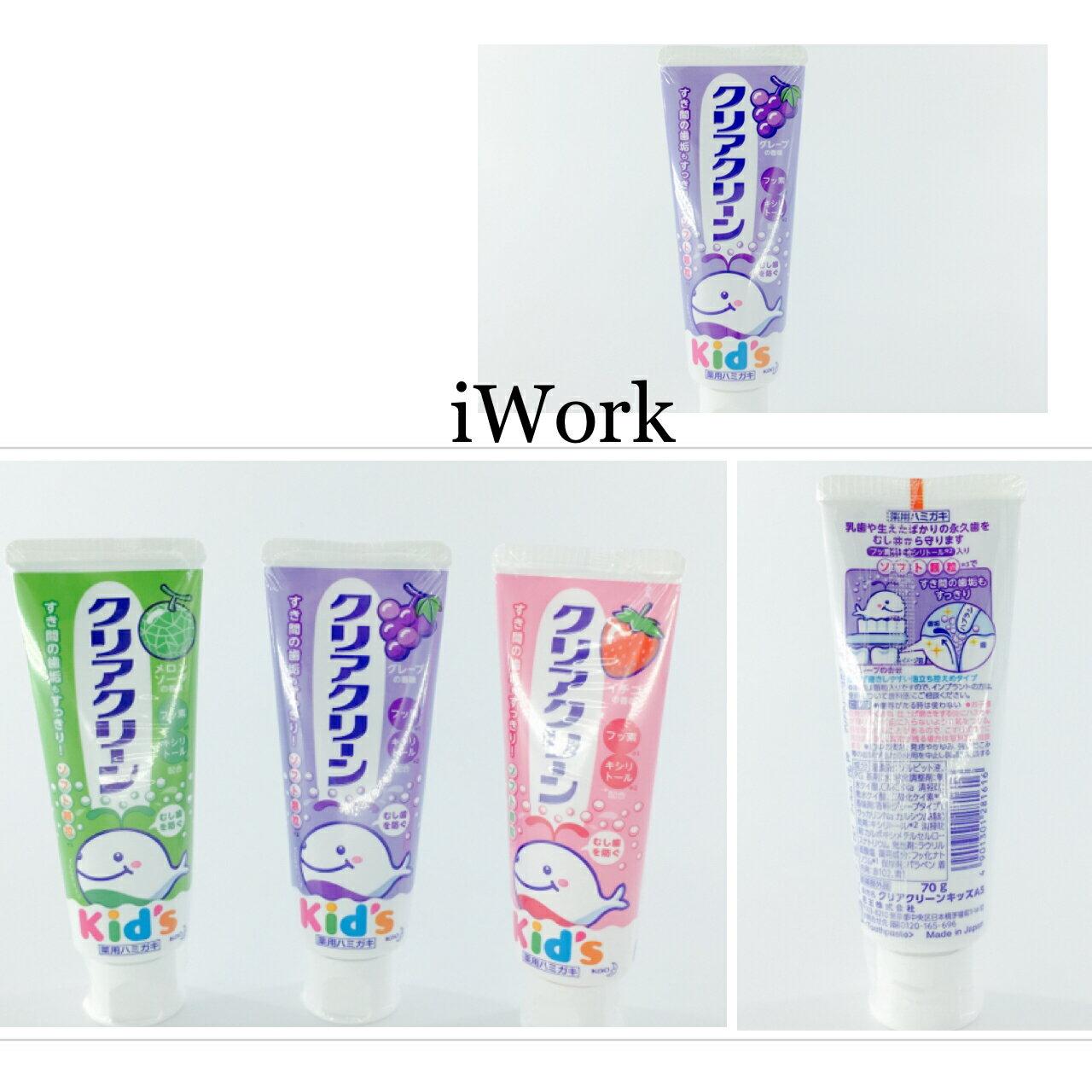 ~iWork~10014~KID ^#x27 S~水果口味鯨魚幼童牙膏 , 上嬰幼童牙膏