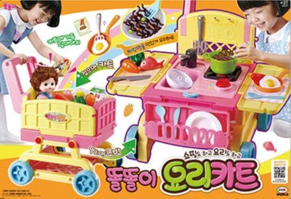 【MIMI WORLD】2in1可愛廚房手推車 5