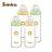 Simba小獅王辛巴 - 超輕鑽寬口直圓玻璃奶瓶超值組 (2大2小) 加贈nac nac - 奶蔬洗潔精200ml! 0