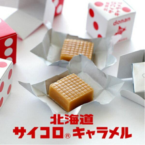 「日本直送美食」[北海道限定] 北海道骰子牛奶糖 (1條) ~ 北海道土產探險隊~