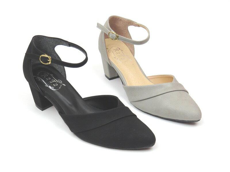 *免運* 跟鞋【彩虹屋】氣質款摺邊繞踝粗跟尖頭包鞋15-899(黑/灰)☆現+預