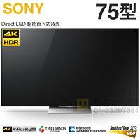 SONY 索尼推薦到[可以買]SONY 索尼( KD-75X9400D ) 75型【W9400D系列】4K高畫質LED數位液晶電視《送基安回收,限台中市》