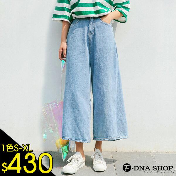 F~DNA~高腰微喇叭闊腿牛仔長褲 淺藍~S~XL ~ETD2286~