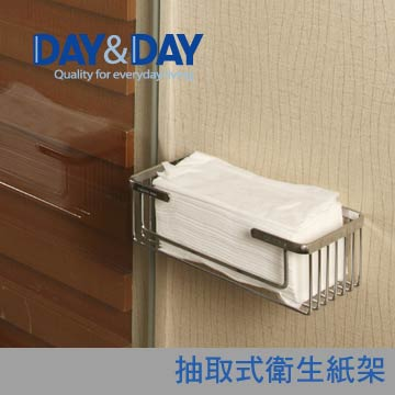 DAY&DAY掛放兩用抽取式衛生紙架(ST3208A)
