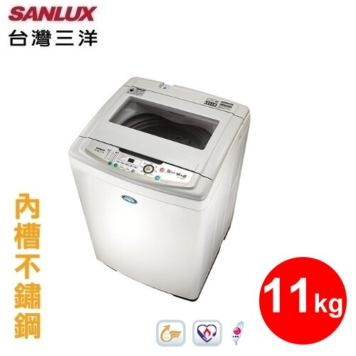 【三洋家電】超音波單槽洗衣機 白色 11公斤《SW-11NS3》全機保固一年*含運配送基本安裝*舊機回收服務